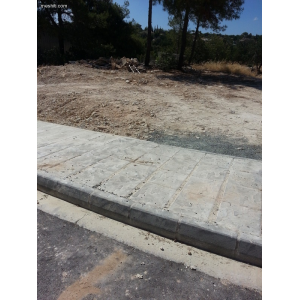 <a href='http://www.meshiti.com/view-property/en/2427_shopping_centre_below_makarios_ave._land__plot_for_sale/'>View Property</a>