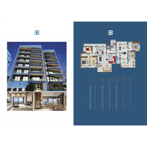 <a href='http://www.meshiti.com/view-property/en/2946_shopping_centre_below_makarios_ave._apartment_for_sale/'>View Property</a>